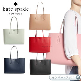 Kate Spade ケイトスペード モリー ラージ トートバッグ Molly Large Tote □