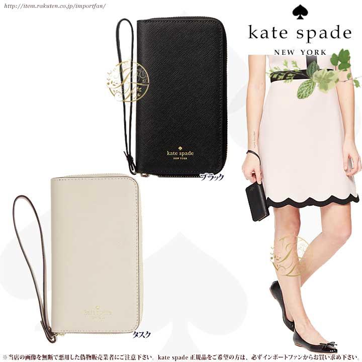 Kate Spade ケイトスペード アイフォーン ケース ジップ フォン フォリオ アイフォーン X ケース iPhone Cases Zip Phone Folio iPhone X Case □