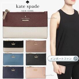 Kate Spade ケイトスペード キャメロン ストリート マイキー コインケース カードケース Cameron Street Mikey □