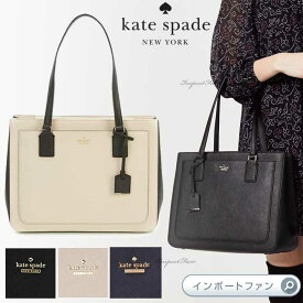 Kate Spade ケイトスペード キャメロン ストリート ゾーイー ショルダー トートバッグ Cameron Street Zooey □