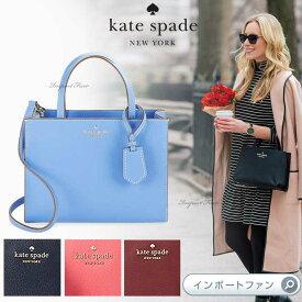 Kate Spade ケイトスペード トンプソン ストリート サム ハンドバッグ Thompson Street Sam □