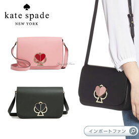 Kate Spade ケイトスペード ニコラ ツイストロック ミディアム ショルダーバッグ Nicola Twistlock Medium Shoulder Bag □