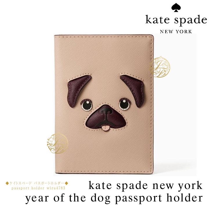 ケイトスペード パスポートホルダー イヤー オブ ザ ドッグ パグ パスポートケース カードケース Kate Spade year of the dog passport holder 正規品 【ポイント最大42倍!お買い物マラソン】