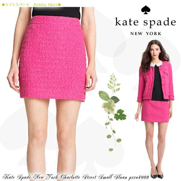 *Kate Spade ケイトスペード ロビー スカート Robbie Skirt 正規輸入品 □