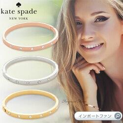 KateSpadeケイトスペードセットインストーンヒンジバングルSetInStonestonehingebangle正規品【あす楽】□