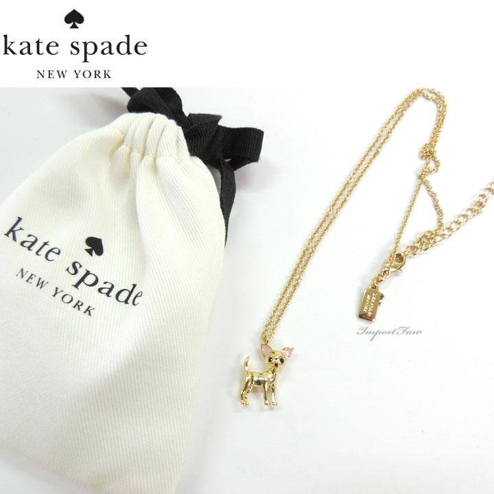 Kate Spade ケイトスペード チワワ ミニ ペンダント ネックレス Haute Stuff Chihyahua Mini Pendant Necklace 犬 イヌ 正規輸入品□