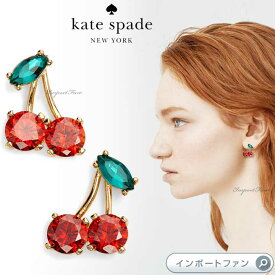 Kate Spade ケイトスペード マシェリ チェリー スタッズ ピアス Ma Ch&#233 rie Cherry Studs □