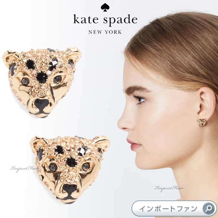 Kate Spade ケイトスペード ラン ワイルド チーター スタッズ ピアス Run Wild Cheetah Studs 正規品□
