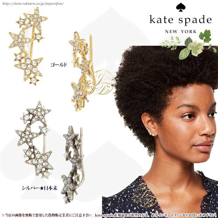 Kate Spade ケイトスペード シーイング スター イヤーカフ イヤリング 星 Seeing Stars Star Ear Pin 正規品□