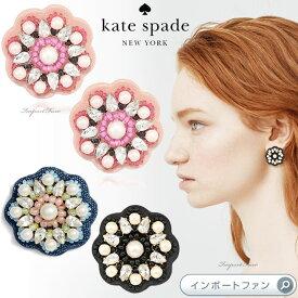 Kate Spade ケイトスペード デザート ガーデン ボタン スタッズ ピアス Desert Garden Button Studs □