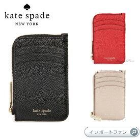Kate Spade ケイトスペード マルゴー ジップ カードホルダー Margaux Zip Cardholder □