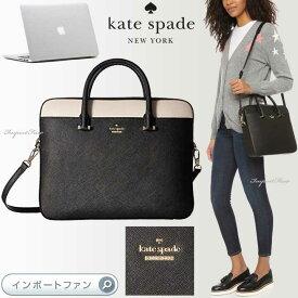 Kate Spade ケイトスペード ラップトップケース 13インチ パソコンバッグ Saffiano Laptop Bag □
