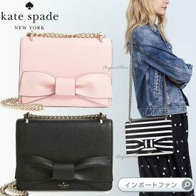 Kate Spade ケイトスペード オリーブ ドライブ マーシー レザー ショルダーバッグ Olive Drive Marci Leather Shoulder Bag □