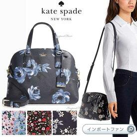 Kate Spade ケイトスペード キャメロン ストリート ロッティ フローラル ハンドバッグ Cameron Street Lottie Floral 【ポイント最大44倍!お買い物マラソン セール】