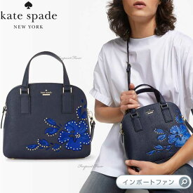 Kate Spade ケイトスペード キャメロン ストリート ハイビスカス スモール ロッティー ハンドバッグ Cameron Street Hibiscus Lottie Small Leather Cross Body Bag □