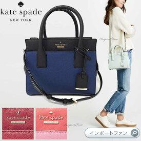 Kate Spade ケイトスペード キャメロン ストリート ミニ キャンデース レザー サチェル バッグ 鞄 cameron street mini candace leather satchel □