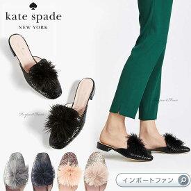Kate Spade ケイトスペード ガラ ム—ル ローファー ミュール 靴 gala mule loafer □