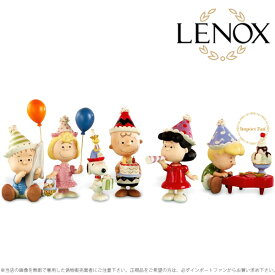 レノックス スヌーピー バースデーパーティー 6点セット 847857a LENOX PEANUTS 6-piece Birthday Party□