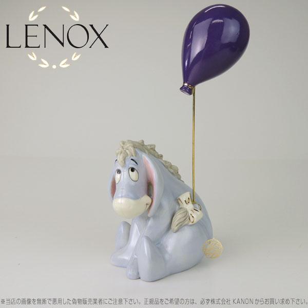 レノックス イーヨー ふうせん 誕生日パーティー くまのプーさん ディズニー 852408 Disney's Eeyore's Birthday Bash Figurine LENOX □