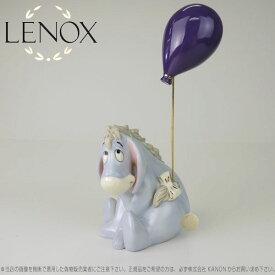 レノックス イーヨー ふうせん 誕生日パーティー くまのプーさん ディズニー 852408 Disney's Eeyore's Birthday Bash Figurine LENOX□