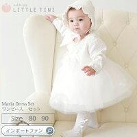ベビードレスセットMariaDressSetワンピース韓国子供服プリンセスコットン素材8090サイズ【あす楽対応】□
