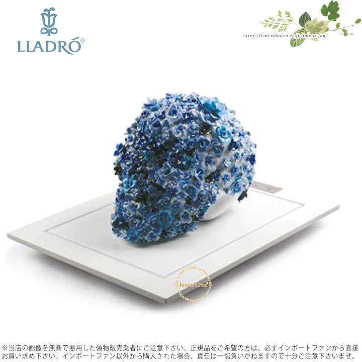 リヤドロ ライフ イズ フラワー スカル (ブルー 01007835 LLADRO LIFE IS FLOWER (BLUE) □