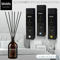 【ホワイトムスクの魅力的な香り】ムースムース3種の香り日本製ルームフレグランスリードディフューザークローゼット靴箱玄関消臭芳香剤【あす楽】□