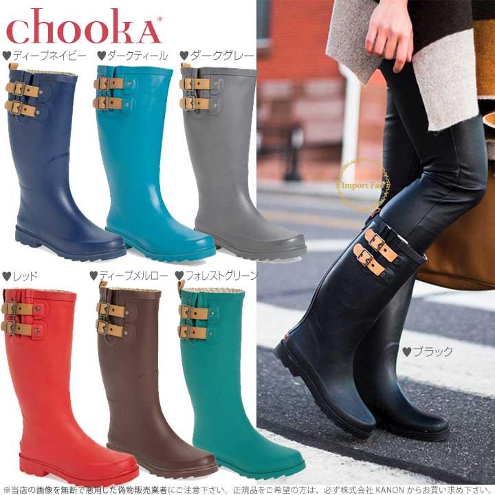 チューカ トップ ソリッド ロング レインブーツ Chooka Top Solid Rain Boot 雨具 長靴 ガーデニング アウトドア 【ポイント最大42倍!お買い物マラソン】