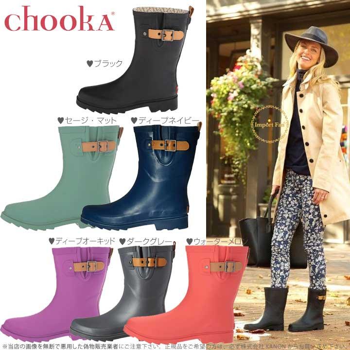 チューカ トップ ソリッド ミッド ショート レインブーツ Chooka Top Solid Mid Rain Boot 雨具 長靴 ガーデニング アウトドア □