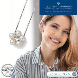 スワロフスキー ネックレス Flower Pearl フラワー クリスタル パール Swarovski × OLIVER WEBER オリバーウェバー □