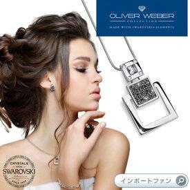 スワロフスキー ネックレス Case large ブラック ラインストーン Swarovski × OLIVER WEBER オリバーウェバー □