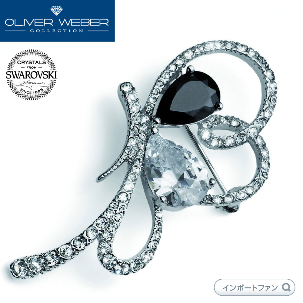 スワロフスキー ブローチ Elle ブラック クリスタ Swarovski × OLIVER WEBER 【あす楽】 □