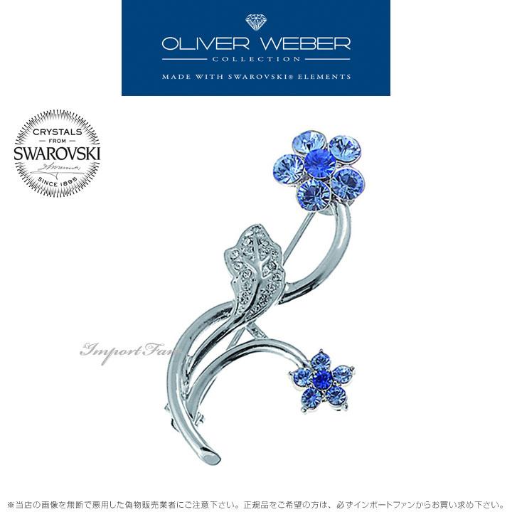 スワロフスキー ブローチ 2-Flowers ブルー フラワー クリスタル Swarovski ×OLIVER WEBER【あす楽】 □