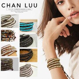 チャンルー 5連 レザー ラップ ブレスレット 限定SALE チャン・ルーCHAN LUU 正規品 □ 即納