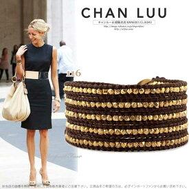 チャンルー ゴールドナゲット × ブラウンレザー 5連ラップ ブレスレット チャン・ルーCHAN LUU 正規品 □ 即納