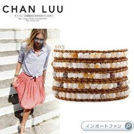 チャンルー アフリカンオパール × ブラウンレザー 5連 ラップ ブレスレット チャン・ルーCHAN LUU 正規品□