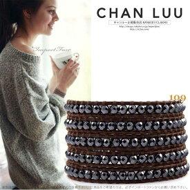 チャンルー ヘマタイト ×ブラウンレザー 5連ラップ ブレスレット チャン・ルーCHAN LUU 正規品 □ 即納