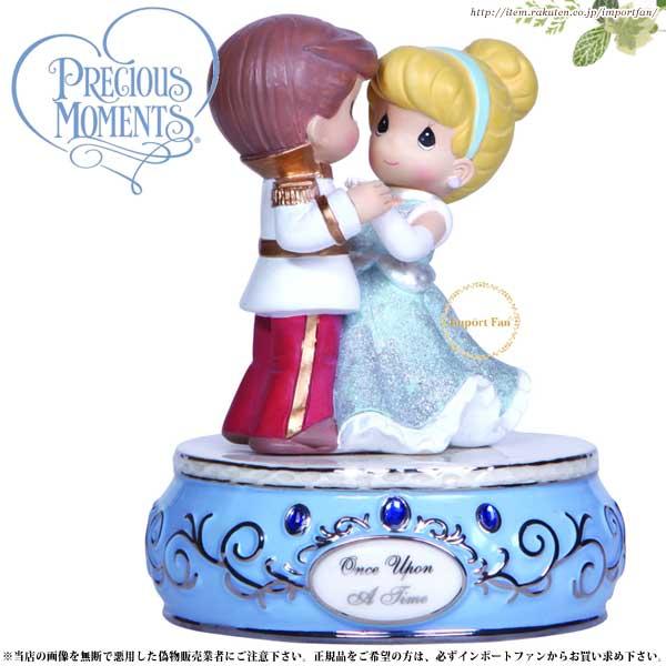 プレシャスモーメンツ ディズニー シンデレラ &チャーミング王子 オルゴール Cinderella and Prince Charming Musical 123102  Precious Moments □