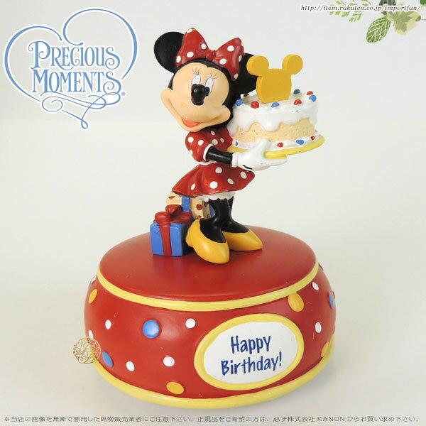 プレシャスモーメンツ ミニーーマウス お誕生日ケーキ オルゴール ディズニー 142705 Minnie Mouse With Cake Musical Precious Moments □