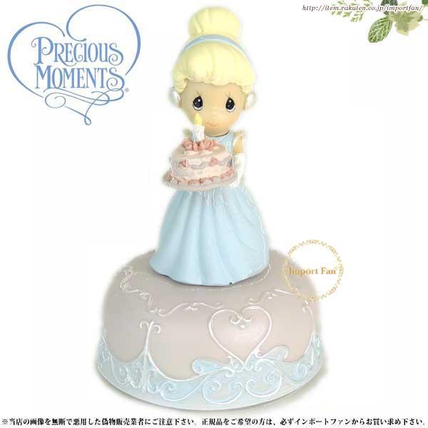 プレシャスモーメント ディズニー シンデレラ オルゴール Girl As Cinderella Musical 821002 Precious Moments□