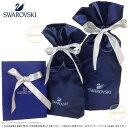 スワロフスキー純正ラッピング ★ ラッピングの紙or袋の種類は、おまかせになります。