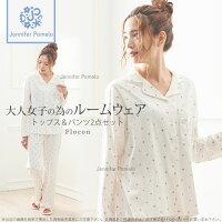 【JenniferPamela】ルームウェアスノーホワイト上下セットレディースパジャマ【あす楽】□