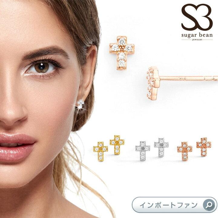 Sugar Bean Jewelry シュガービーンジュエリー クロス スタッズピアス【あす楽】 □