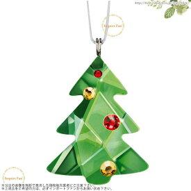 スワロフスキー お祝いのクリスマスツリー オーナメント 1096029 Swarovski Festive Christmas Tree【あす楽】□