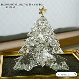 スワロフスキー クリスマスツリー シャイニングスター 1139998  Swarovski Christmas Tree Shinning Star□