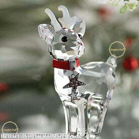 スワロフスキー ベビートナカイ クリスマス 5000424  Swarovski Christmas Baby Reindeer 【あす楽】□