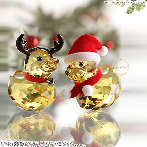 スワロフスキー ハッピーダック サンタクロース&トナカイ 2体セット クリスマス 5004497  Swarovski Happy Ducks Santa Reindeer 【あす楽】□