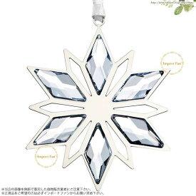 スワロフスキー クリスマス オーナメント スター シルバー 5064261 Swarovski Christmas Ornament□