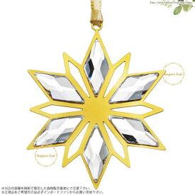 スワロフスキー クリスマス オーナメント スター ゴールド 5064267 Swarovski Christmas Ornament□