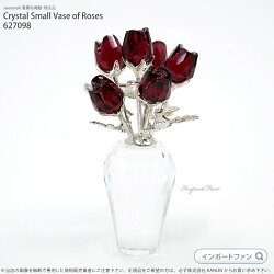 スワロフスキー赤いバラ627098レッドローズSwarovskiRedRoses花□即納